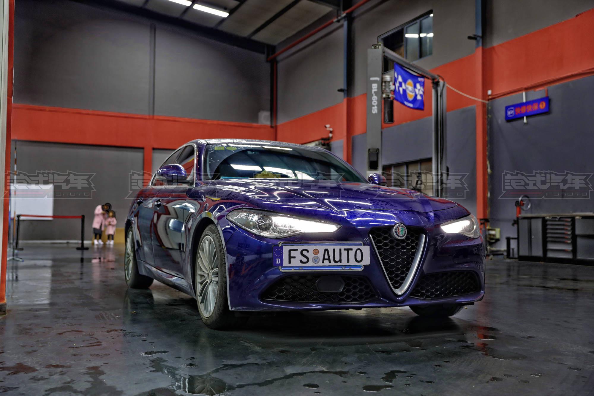 阿尔法罗密欧Giulia 刷ecu动力升级 风情万种!